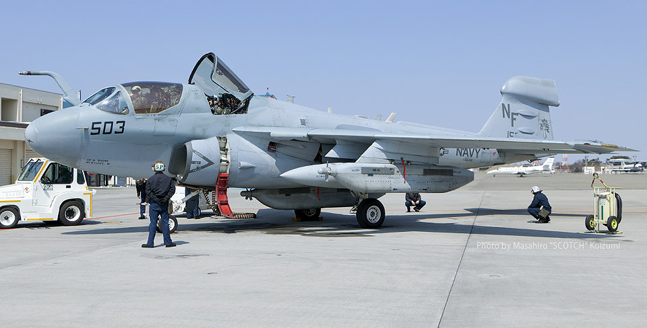 EA-6B Prowler #158811 during her active service life, photographed from the left side on the ground at Naval Air Facility Atsugi, Japan.